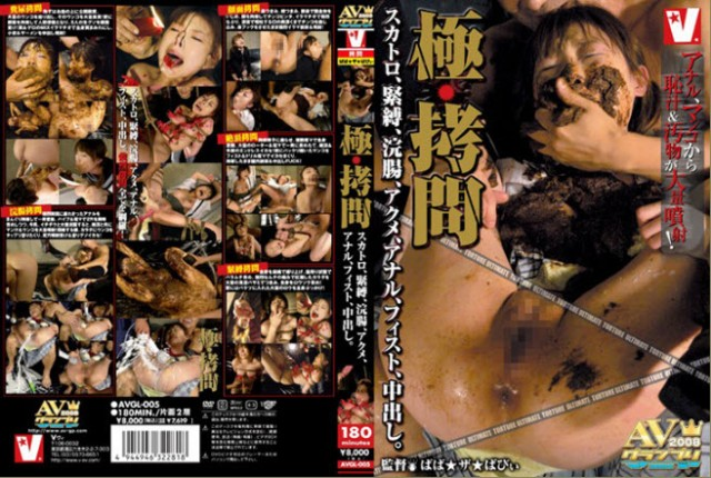 Asian Girl - [V AVGL-005] Unknown amateur [DVDRip]