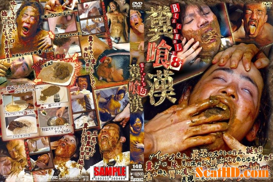 ACSM158 - Black Hole 8 - Men Eat Shit [HDRip]