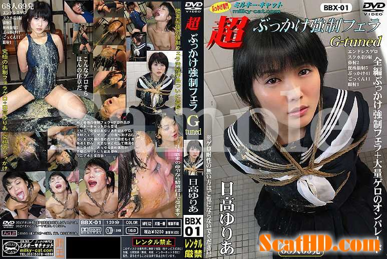 Schoolgirl extreme face fucking to vomitting! Starring: Yuria Hidaka. (Puke, )[SD]